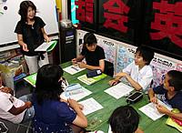 子ども英会話 中学生、高校生 クラス