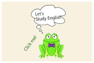 英検情報の詳しくはカエルをクリック